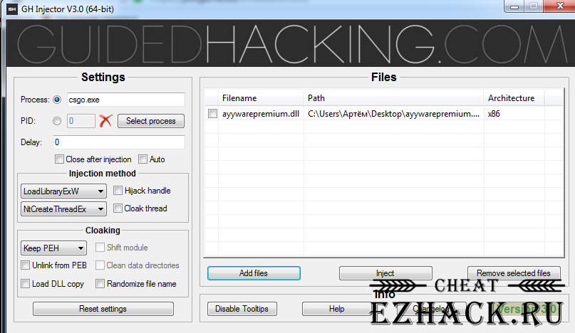 GH Injector Guided Hacking 2.0 — Инжектор читов КС ГО