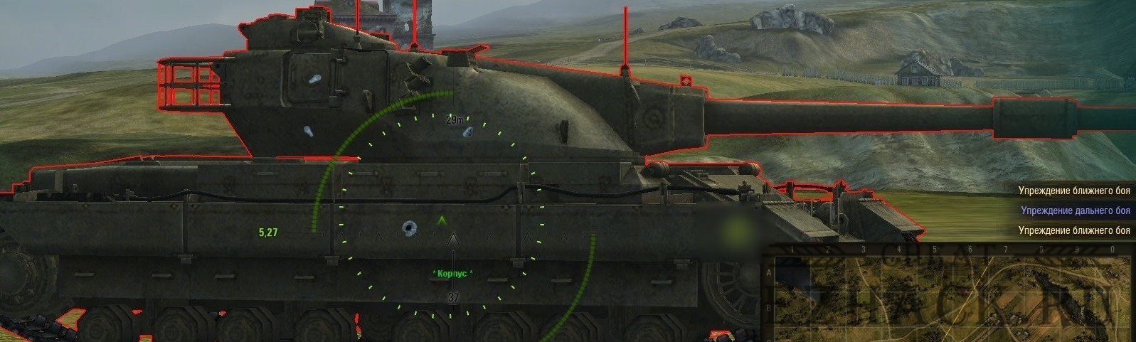 AIM для World of tanks 1.5.0.4 WOT