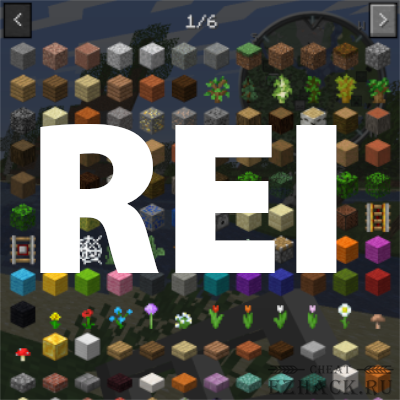 Roughly Enough Items (REI) [1.14.3] [1.14] [1.13.2]